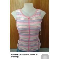 เสื้อ DRYSARA